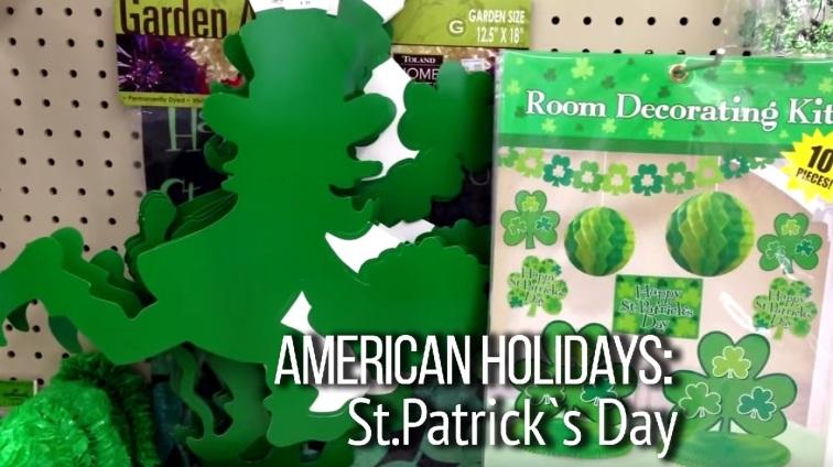 Американские праздники Св. Патрик