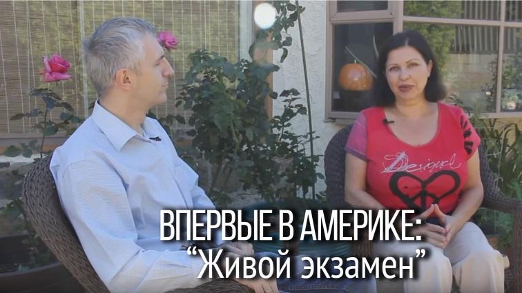 Андрей Перминов в гостях у Наташи Купер
