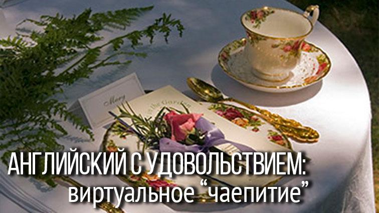 Поздравительные открытки на английском языке