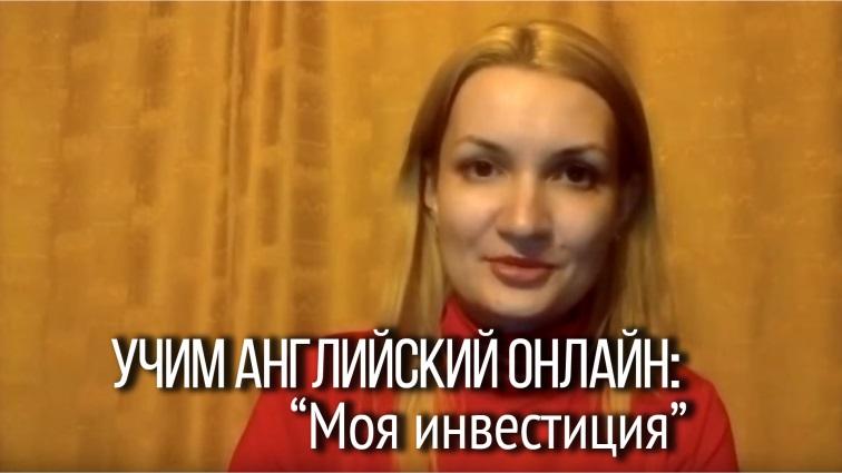 Зачем адвокату из Харькова английский